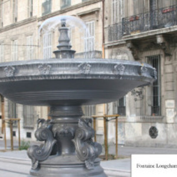 Longchamp Fountain